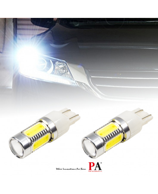 PA 2x White 7443 7444NA COB Chips LED Reverse Backup Light Camper SUV MPV RV Car Replacement Bulb Tail Brake Turn Signal Lamp Bulbs with Lens DC 12V 7.5W 2-Pack